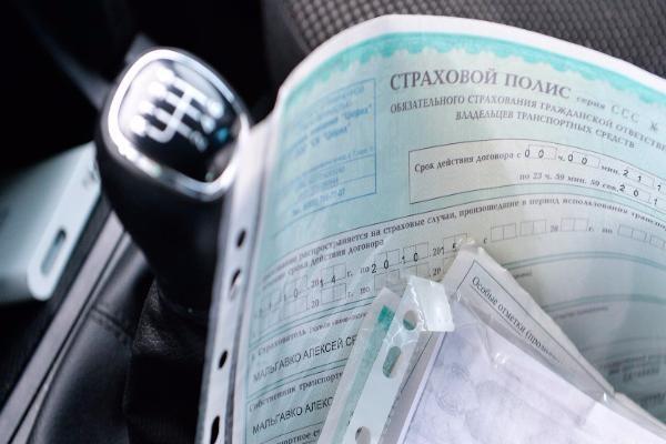 Штрафы для такси