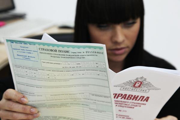 Получение страховой выплаты по ОСАГО в Югории