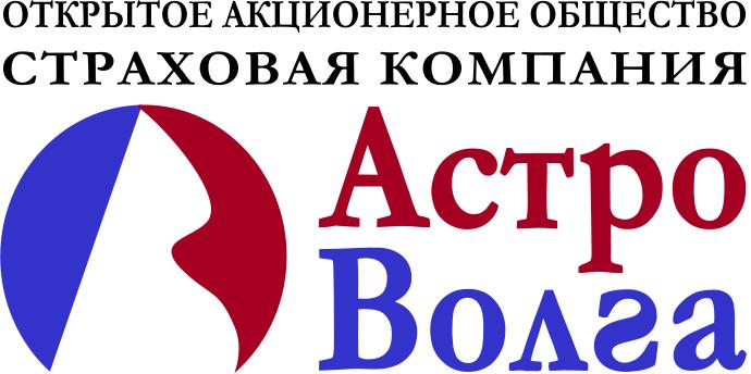 Астро Волга онлайн ОСАГО