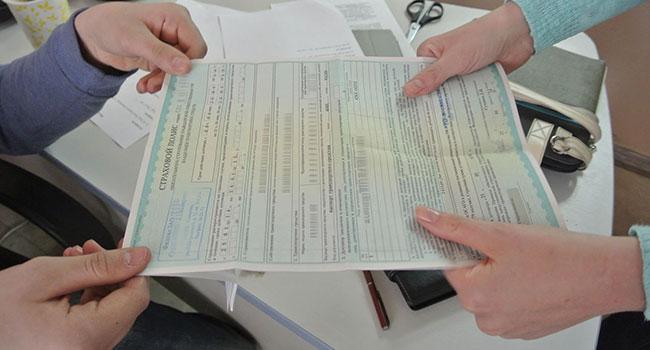 Передача документа