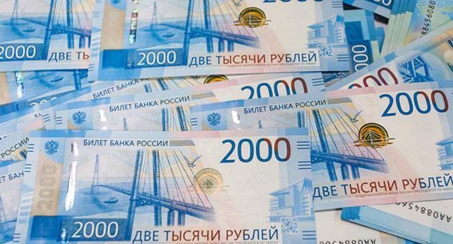 Билеты банка России