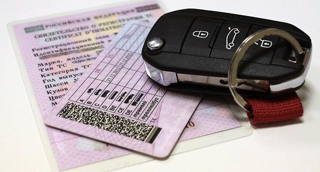 Ключ и документы