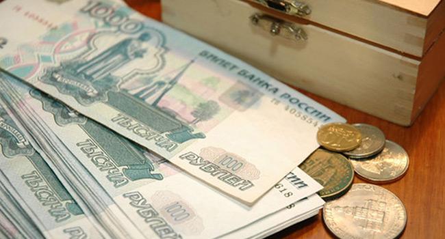 Шкатулка и деньги