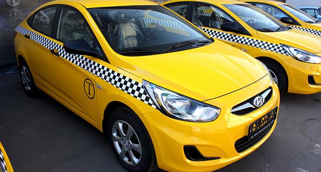 Такси Хендай