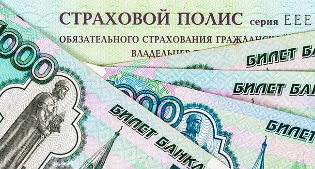 Бланк и деньги