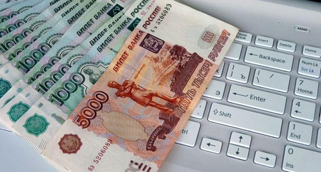 Деньги на клавиатуре