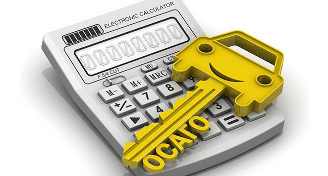 Калькулятор и ключ
