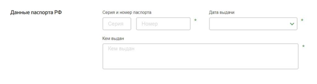 Страхование Мошенничество - 2020 - Talkin go money