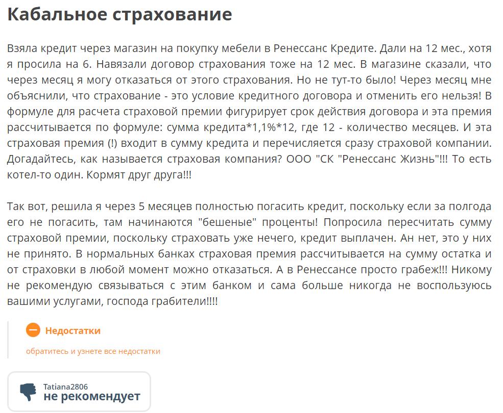 Первый внешний денежный заем россии