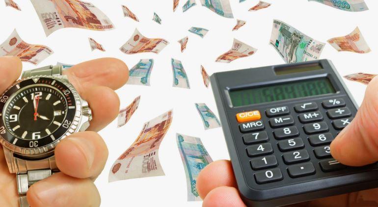 Изображение - Как вернуть страховку по кредиту отп банка vozvrat-strahovki-po-kreditu-v-otp-banke