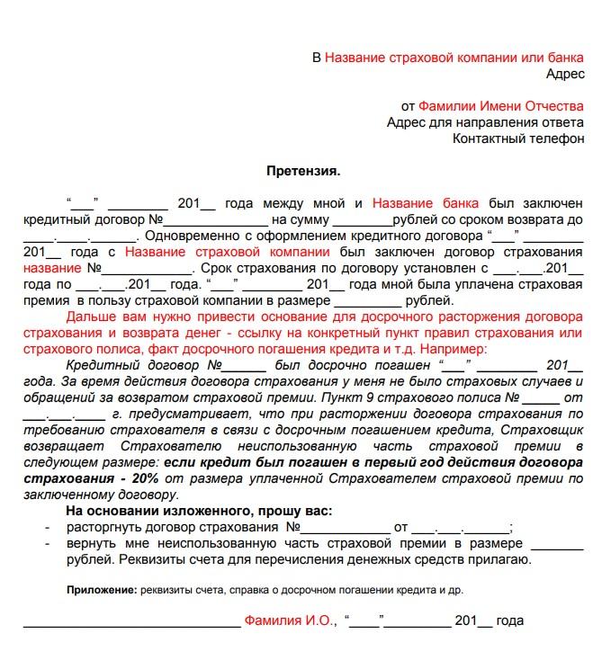 потребительский кредит беларусбанк калькулятор