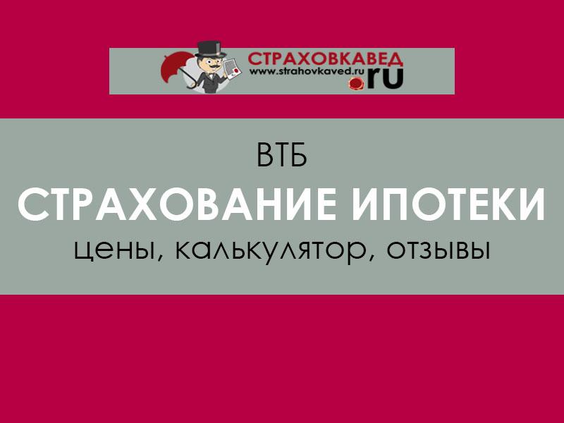 кредит под низкий процент новосибирск