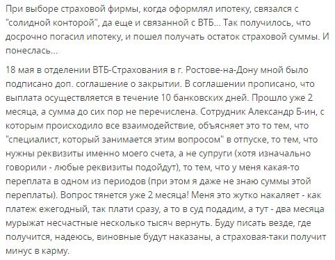 Кредит пенсионерам пермь
