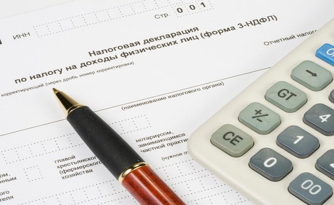 Изображение - Получение налогового вычета за страхование жизни при оформлении ипотеки kak-zapolnit-3-ndfl